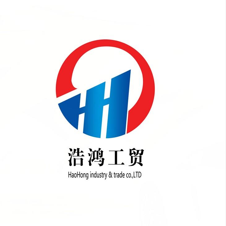 济宁浩鸿工矿设备有限公司