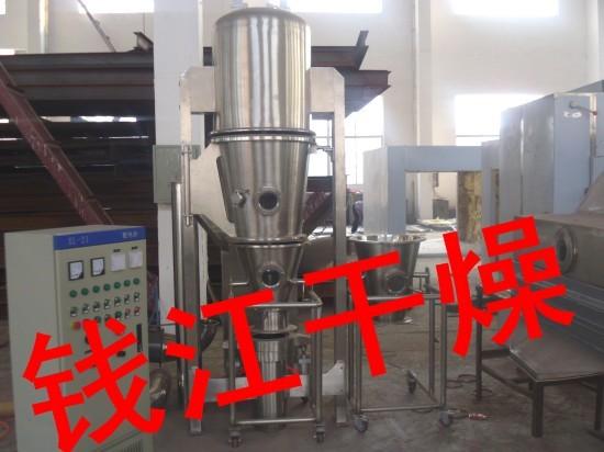 FL型-沸騰制粒干燥機