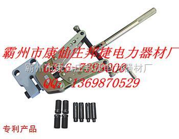 机械打孔机CKJ-1机械打孔机,SJZ-9机械打孔机