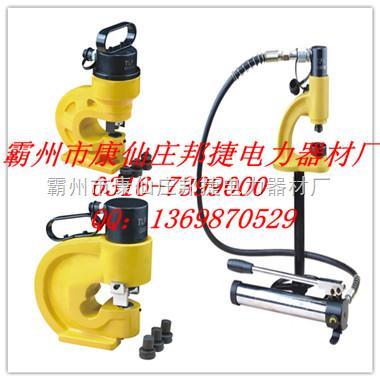 HPT-70液压打孔机NEW液压开孔机,液压冲孔机