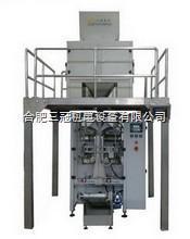 SGB560-Q205D型食盐专用全自动称量包装机组