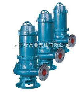 QWP潜水排污泵,太平洋泵业集团,QWP65-35-60-15