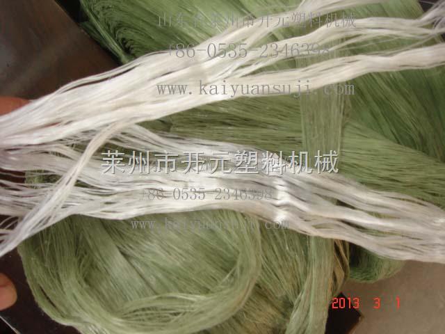 坯子绳、网状撕裂膜、尼龙草捆草绳机械