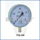电阻远传压力表,YTZ-电阻远传压力表