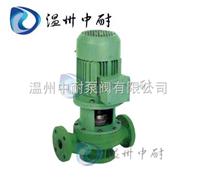 FPG系列增强聚丙烯管道泵┃工程塑料管道泵