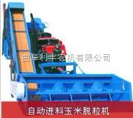 YY-850-全自动玉米脱粒机,全自动玉米脱粒机自动上料价格