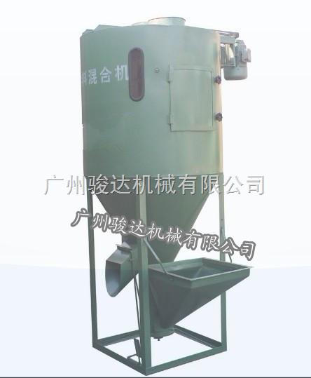 化工原料混合搅拌机 干粉砂浆搅拌混合机