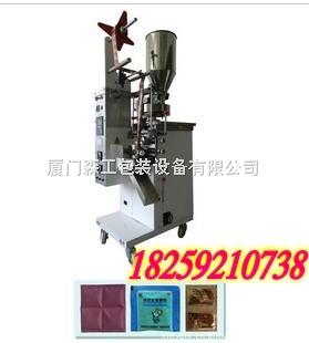 广西茶叶包装机