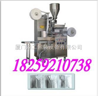 茶叶全自动包装机