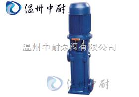 LG、LG-B型-LG、LG-B型高层建筑给水多级泵