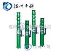 QJ型多级潜水泵┃ 深井泵