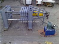 高湿物料压滤机