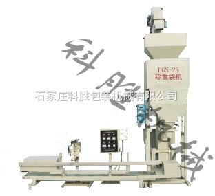 河北邢台科胜DGS-25大剂量小麦/玉米包装机