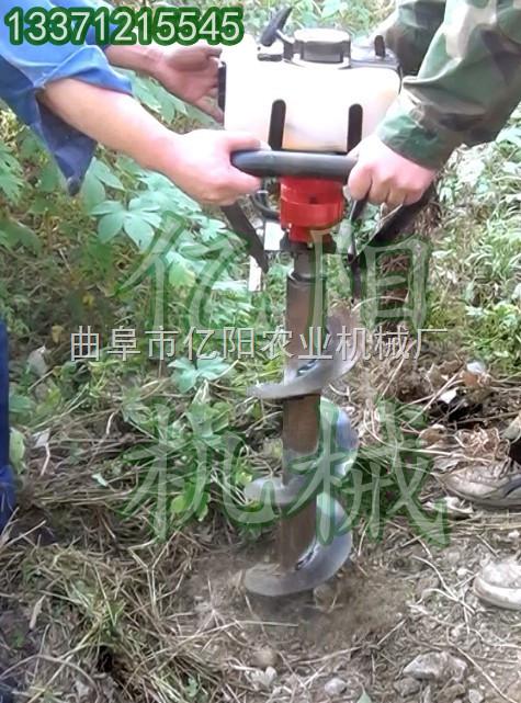 植树挖坑机 大型植树挖坑机