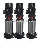 80GDL36-12*2立式管道多级离心泵平【厂家直销】