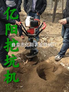 yy-新型植树挖坑机,河南手提式挖坑机报价