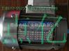 T56B4进口NERI MOTORI电机0.09KW(卧式)