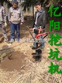 哪有卖挖坑机的厂家? 山地汽油机打桩挖坑机