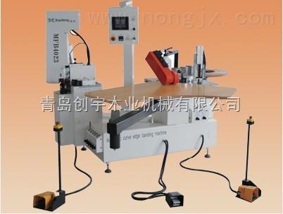 全自动曲线封边机-青岛创宇木业机械有限公司图片