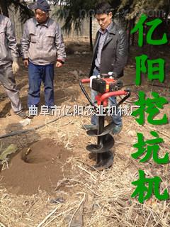 大型植树挖坑机 多用植树挖坑机型号