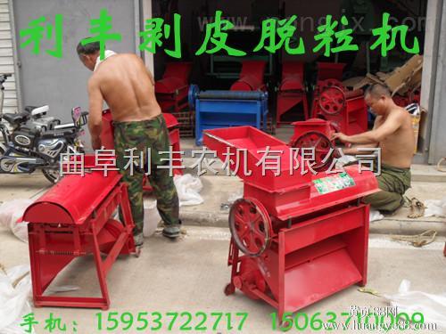 YY-860-家用玉米剥皮脱粒机,家用玉米剥皮脱粒机价格