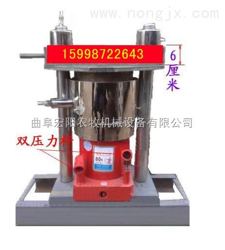 小型香油机-石磨香油机-液压香油机图片