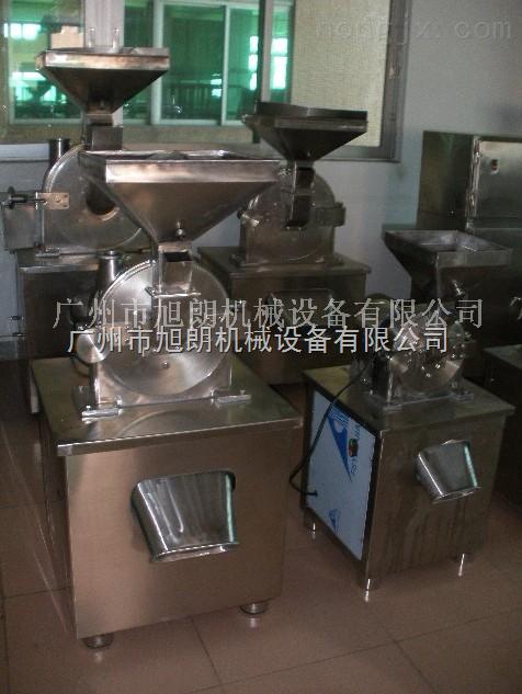 HK--食品粉碎机,不锈钢万能粉碎机