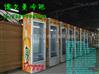 东海县哪里有卖水柜的/东海县哪里有卖超市保鲜柜
