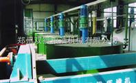 日产10吨食用油精炼生产线