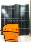 太阳能户用系统--HL-1.6KWH