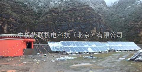太阳能离网电站