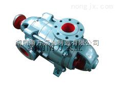 D型多级泵-卧式多级泵-卧式多级泵厂家-D型多级离心泵-价格