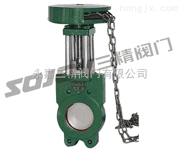 Z73X-鏈輪式漿液閥