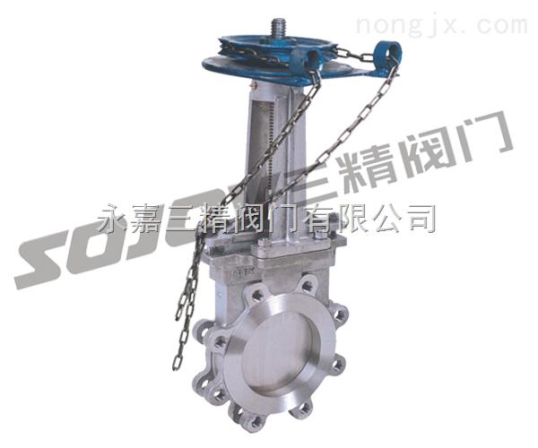 PZ43H梅花型鏈輪單夾式刀型閘閥