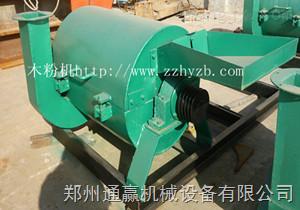高效节能木粉机 木粉机产生堵塞原因 厂家直销木粉机