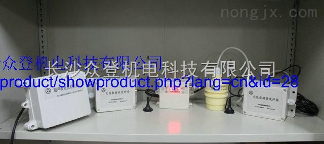 ZD-SEN-CSB-供应农机水泵专用远程无线超声波液位控制器