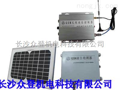 ZD-CGSM-D-供应手机卡通信远程太阳能无线水位控制器