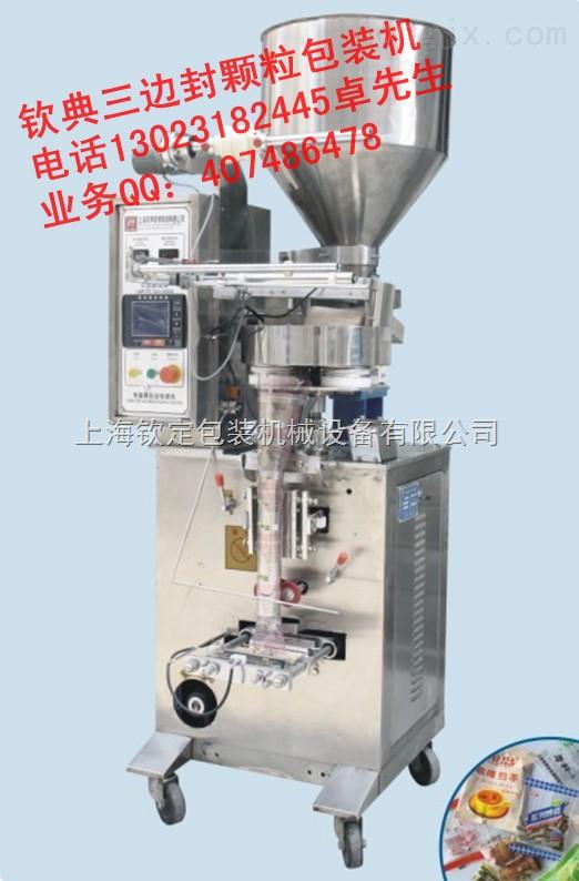 QD-60B-上海欽典  炒貨自動包裝機,,板栗包裝機械,堅果包裝設備
