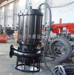 耐热潜水渣浆泵