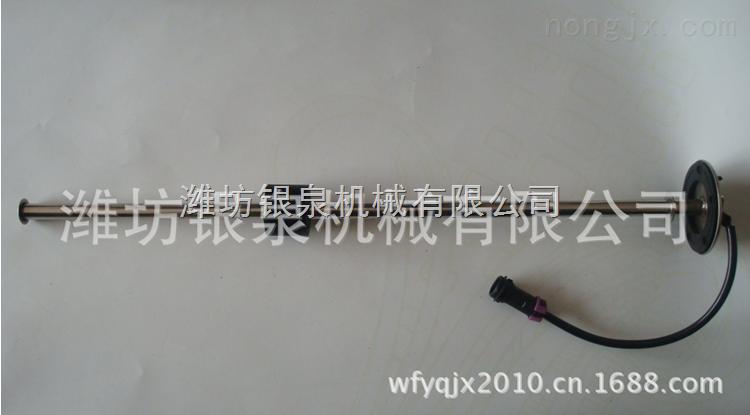 大量直供福田雷沃谷神收割机原厂配件——油量传感器(麦客)