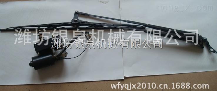 厂家大量直供福田雷沃谷神收割机原厂配件—雨刷雨刮臂/电机/总成