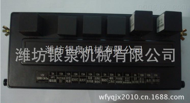 供应福田雷沃谷神收割机原厂配件—金旋风中央电器盒(新式)