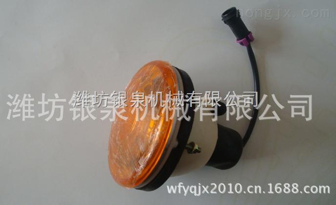 厂家大量直供福田雷沃谷神收割机原厂配件—转向灯(麦客)