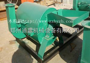 木粉机|通赢木粉机厂家|高产低耗木粉机