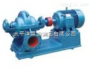 8SH-6B离心泵,供应S离心泵厂家,中开离心泵扬程