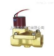 SLPM磁保持脉冲电磁阀厂家直销