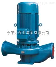 ISG40-250B,ISG离心泵厂,太平洋ISG离心泵