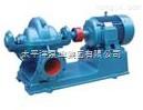 10SH-13A离心泵,SH单级双吸离心泵,单级离心泵扬程