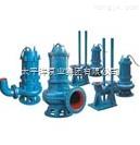 WQ经济型无堵塞排污泵,太平洋泵业集团,50WQ80-20-1.5