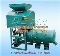 Zx450型小麦筛选机,多功能杂粮脱皮机